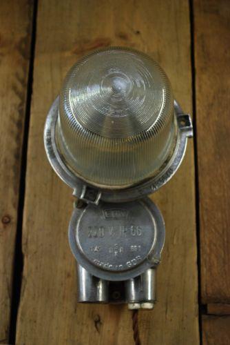 Polished Aluminium Bulk Head
